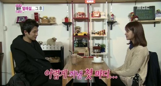 Oh Yeon Seo Sheds Tears and Opens Up to Lee Joon About Dating Rumors
