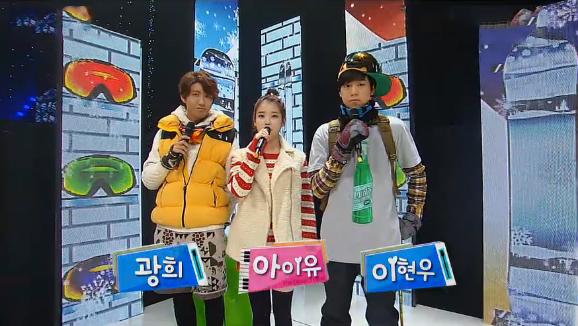 SBS Inkigayo 01.13.13