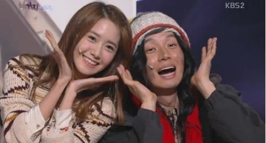 "Girls' Generation's YoonA Transforms into ""Flower Beggar"" for ""Gag Concert"""