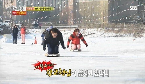 """Ji Suk Jin Humiliates Kwang Hee and Says """"You're The First Idol To Lose To Me"""""""
