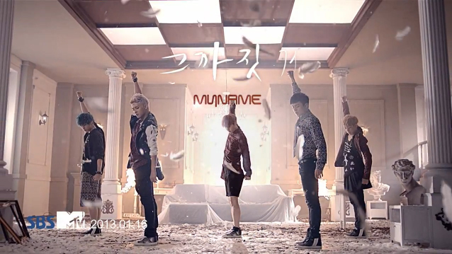 "MYNAME Releases Comeback MV ""Just That Little Thing"""