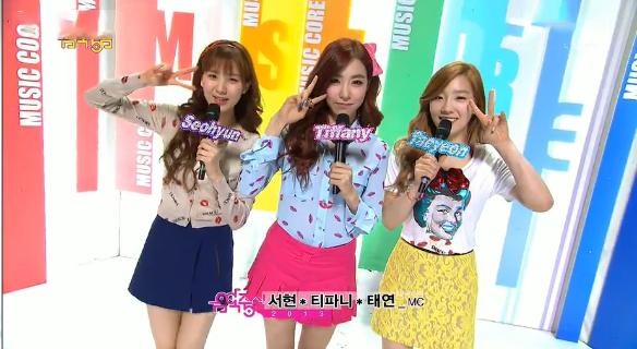 MBC Music Core 01.25.13