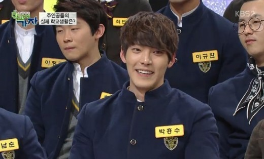Kim Woo Bin Reveals Perfect High School Record with No Absences, Tardiness or Early Leaves