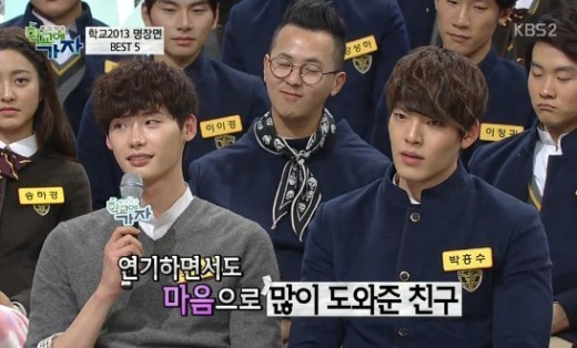 Lee Jong Suk and Kim Woo Bin Talk About Friendship and Acting Together