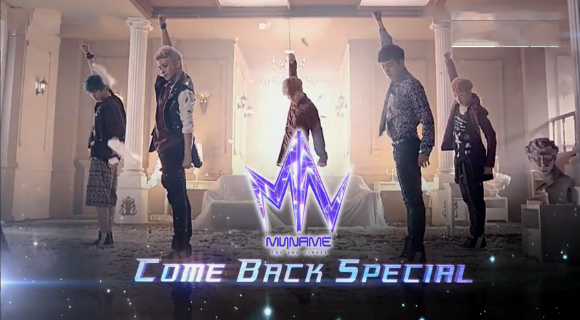 """MYNAME Performs """"Just That Little Thing"""" for Inkigayo Comeback Stage"""