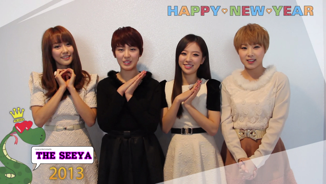The SeeYa Wishes Fans a Happy 2013