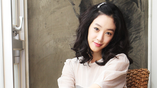 Actress Jung Ryeo Won Finally Opens Official Homepage