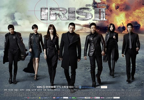 Iris 2 Official Posters Revealed!
