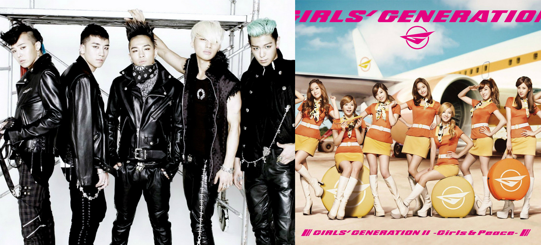 Big Bang and Girls' Generation Selected as K-Pop and J-Pop Bestsellers