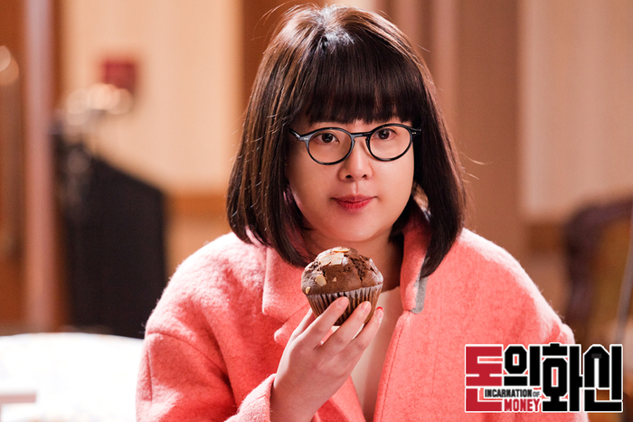 Hwang Jung Eum Wears the Fat Suit for the New Drama