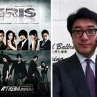 """The Producer of """"Iris,"""" Jo Hyun Gil Passed Away on January 2"""