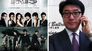 Iris Producer