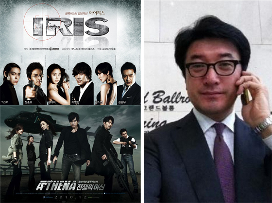 "The Producer of ""Iris,"" Jo Hyun Gil Passed Away on January 2"