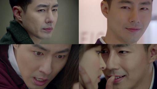 Jo In Sung's Killer Smile Is Revealed on Upcoming Drama Teaser