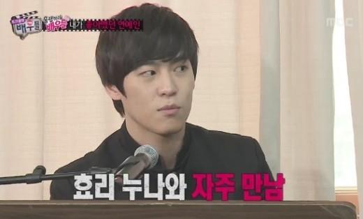 John Park Meets Hyori Often Through Lee Sang Soon