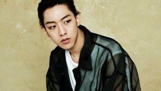 Lee Jung Shin tumblr