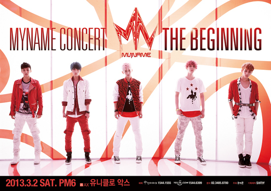 MYNAME Concert march