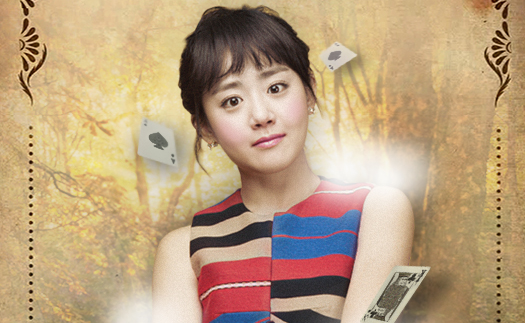 Moon Geun Young Celebrates Birthday