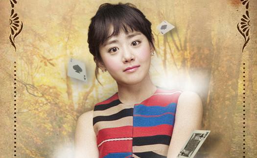 Moon Geun Young Celebrates Birthday