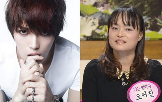 JYJ's Jaejoong's Biological Mother Attempted Suicide Because of Netizens' Harsh Comments