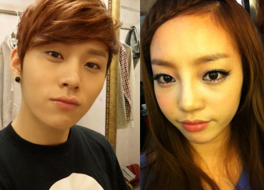 Yoseob and iu dating