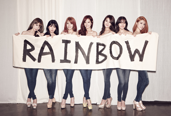 Rainbow's Teaser Photo Creates Sexy Illusion