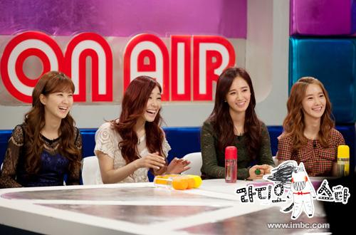 seohyun και kyuhyun dating 2013