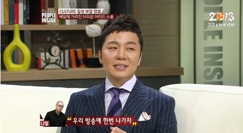 Brown Eyed Soul's Jung Yeob Reveals Why Naul Won't Appear Won't Appear On TV