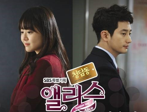 "Lee Seung Hwan Writes ""Sorry"" for ""Alice In Cheongdamdong"" OST Part 6"