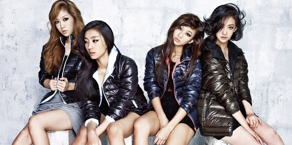 SISTAR Looks Sexy in Track Suits