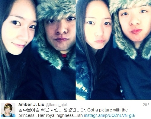 """Amber Takes a Picture with """"Princess"""" Krystal"""