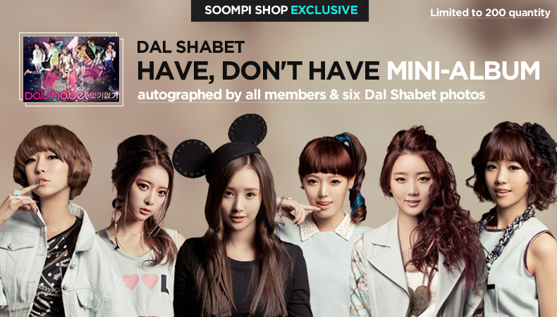 [Soompi Shop] Autographed Dal Shabet Special Package!