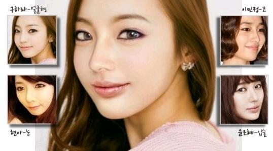 Goo Hara, HyunA, Lee Min Jung, and Yoon Eun Hye's Faces Combined into One