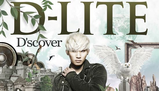 Daesung Releases Album Jacket + Tracklist for Upcoming Japanese Solo Album