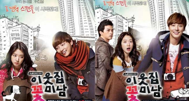 """My Flower Boy Neighbor"" Cast Shows Hot Passion Despite Freezing Temperatures"
