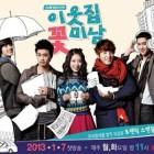 "Park Shin Hye Shows Her Dark Side in ""My Flower Boy Neighbor"