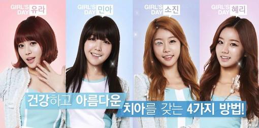 GirlS Day Members