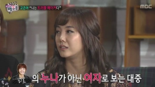 Actress Go Eun Ah Explains Her Past Scandal with Her Brother Mir
