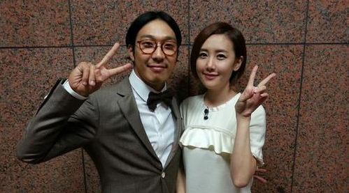 Haha's Wife Byul Is 3 Months Pregnant