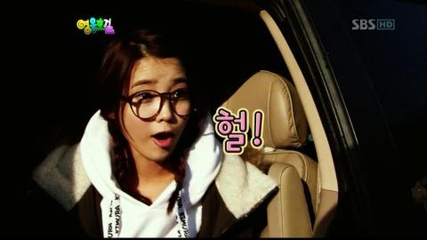 Do You Know Your Korean Slang? Part 2