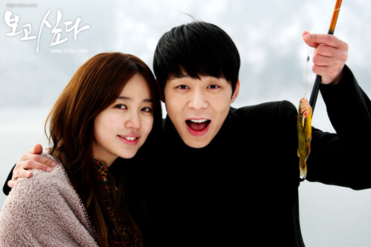 "Yoochun and Yoon Eun Hye's ""I Miss You"" Currently Airing in Greece"