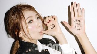 jea_solo_soompi_featured