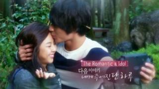 jong hoon and ye won the romanti & idol