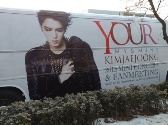 Kim Jae Joong's Bus Promotion Excites Fans for His Solo Comeback