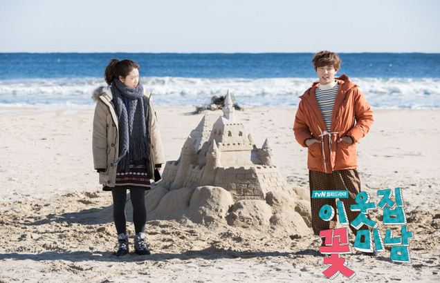 """My Flower Boy Neighbor"" Becomes Highest Sold Cable Drama to Japan"