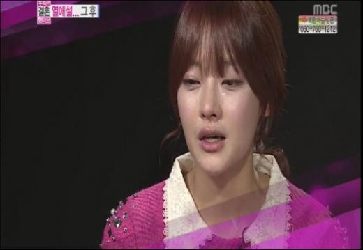 "Oh Yeon Seo's Tearful Apologies on ""We Got Married"" Infuriates Netizens Even More"
