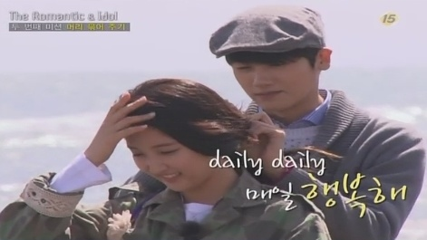 hyungsik dating jihyun