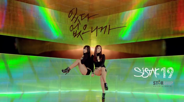 "SISTAR19 Releases MV for ""Gone, Not Around Any Longer"""