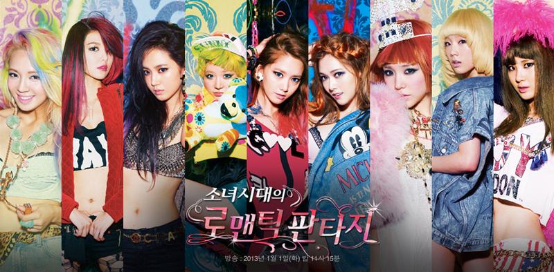"""Girls' Generation's Romantic Fantasy"" Records Low Single-Digit Ratings"