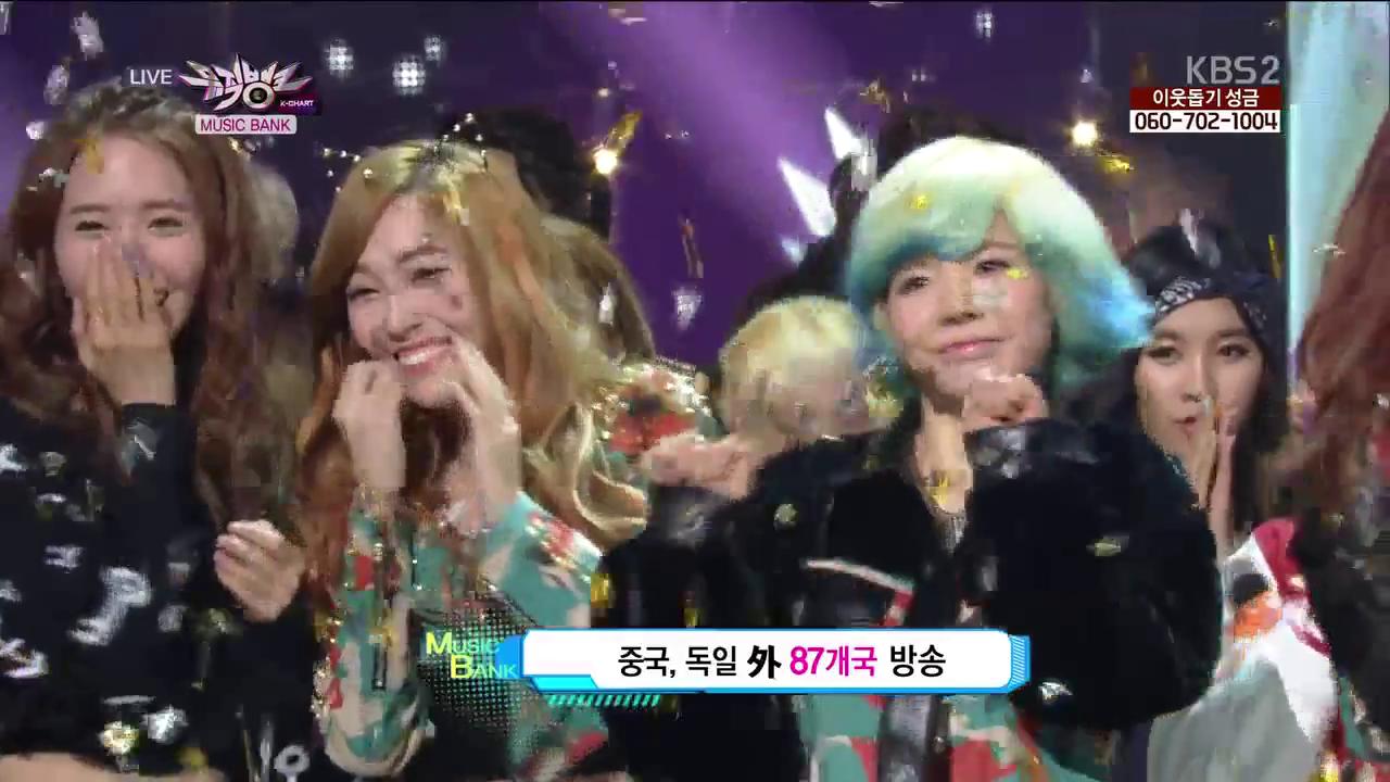 KBS Music Bank – 25 January, 2013